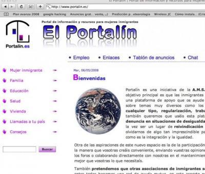 portalin_0.jpg
